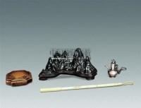 文房用具 (四件) -  - 古董文玩 - 2011春季艺术品拍卖会(一) -收藏网
