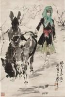 赶驴图 立轴 - 7693 - 中国书画 - 2011春季拍卖会 -收藏网