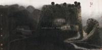 暮归山已昏 镜心 设色纸本 - 陈平 - 中国当代书画 - 2006秋季艺术品拍卖会 -收藏网