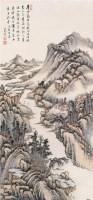 张石园 晓云山翠图 立轴 设色纸本 - 119007 - 中国书画 - 2006年秋季拍卖会 -收藏网