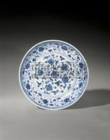 MING DYNASTY, YONGLE PERIOD AN UNUSUAL BLUE AND WHITE 'LOTUS' DISH -  - 中国陶瓷工艺品 - 2007年秋季拍卖会 -收藏网