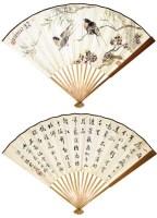 李秋君花鸟 -  - 书画 - 2008迎春书画艺术精品拍卖会 -收藏网