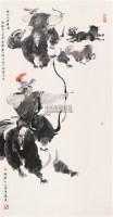 珞巴人狩猎图 镜心 设色纸本 - 尼玛泽仁 - 中国书画(二) - 2006年秋季拍卖会 -收藏网