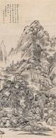 峰高水远 立轴 水墨纸本 - 张宗苍 - 中国书画(二) - 2006春季拍卖会 -收藏网