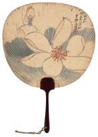 张大千 荷花 - 116070 - 中国书画 - 2007年艺术品拍卖会 -收藏网