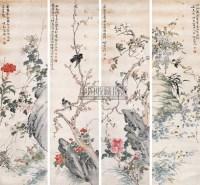 花卉 四屏 设色纸本 - 丁宝书 - 中国书画(二) - 2006年秋季艺术品拍卖会 -收藏网