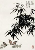 竹雀图 立轴 设色纸本 - 罗铭 - 中国书画 - 2008年秋季艺术品拍卖会 -收藏网