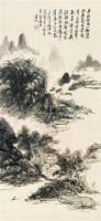 山水 立轴 - 116142 - 中国书画 - 2011年春季艺术品拍卖会 -收藏网