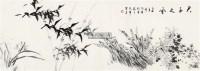 君子之风 软片 - 钟明善 - 中国书画(二) - 2011秋季书画拍卖会 -收藏网