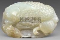 和田青玉福在眼前挂件 -  - 古董珍玩 - 2011春季艺术品拍卖会 -收藏网