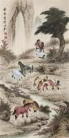 马图 立轴 设色纸本 - 2941 - 名家书画精品专场 - 2011年春拍艺术品拍卖会 -中国收藏网