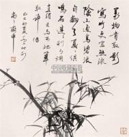 墨竹图 镜心 水墨纸本 - 乔木 - 中国书画(二) - 2006年秋季艺术品拍卖会 -收藏网