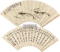 虾 成扇 水墨纸本 -  - 中国书画 - 中国书画及艺术品拍卖会 -收藏网