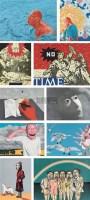方力钧 王广义 张晓刚 岳敏君 曾梵志 2005年作 丝网版画一套(十件) - 方力钧 - 中国油画雕塑 - 2006秋季拍卖会 -收藏网