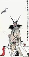 蔡超  钟馗接福图 镜心 - 蔡超 - 中国书画 - 第二届中国书画拍卖会 -收藏网