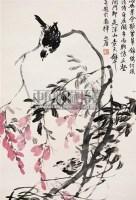 花鸟 镜心 纸本 - 王和平 - 中国油画水彩 中国书画 - 厦门伯雅二周年书画拍卖会 -收藏网