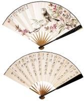 唐云花鸟 -  - 书画 - 2008迎春书画艺术精品拍卖会 -收藏网