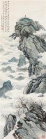 祝融峰云海图 立轴 设色纸本 - 陶冷月 - 中国书画专场 - 首届艺术品拍卖会 -收藏网