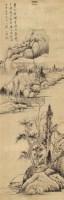 山水 立轴 纸本 - 2429 - 中国书画 - 2010迎春节书画精品拍卖会 -中国收藏网