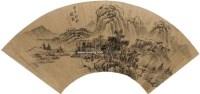 山水扇面 -  - 中国书画 - 2011春季拍卖会 -收藏网