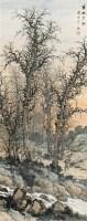 袁松年(1895-1966)寒林夕照图 屏轴 - 袁松年 - 中国书画(一) - 2007秋季艺术品拍卖会 -收藏网