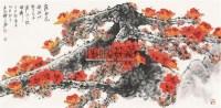 岭南花 镜心 纸本 - 1459 - 民间收藏书画拍卖会 - 民间收藏书画拍卖会 -收藏网