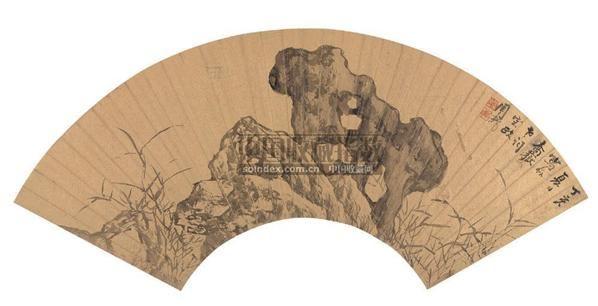 周鼐 丁亥(1647年)作 竹石图 扇面 - 149414 - 中国古代书画 - 2006秋季拍卖会 -收藏网