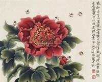 富贵密密 镜片 设色纸本 - 于非闇 - 名家书画精品专场 - 2011年春拍艺术品拍卖会 -中国收藏网