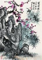 双清图 立轴 设色纸本 - 徐北汀 - 中国书画专场 - 2008年迎春艺术品拍卖会 -收藏网