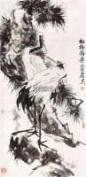 松龄鹤寿 镜心 设色纸本 - 乍启典 - 中国书画 - 2008年127期艺术品拍卖会 -中国收藏网