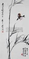 陈从周 岳石尘花鸟 - 20343 - 中国书画 - 浙江方圆2010秋季书画拍卖会 -收藏网