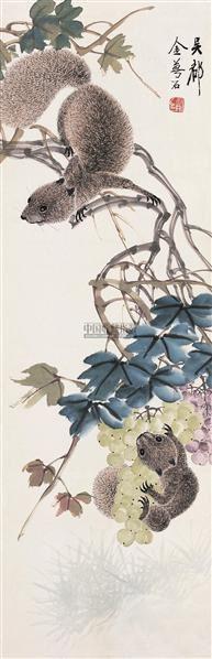 松鼠 镜心 设色纸本 - 118901 - 中国书画(一) - 2006年秋季拍卖会 -中国收藏网