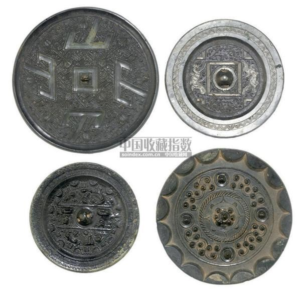 A GROUP OF FOUR BRONZE MIRRORS,HAN DYNASTY (206 BC-AD 220) AND LATER -  - 中国进出口瓷器 - 2009秋季拍卖会(二) -收藏网