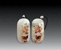 和田白玉喜上梅梢挂牌 (一对) -  - 玉器 翡翠 - 2007春季拍卖会 -收藏网
