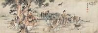 八仙人物 纸本设色 -  - 中国书画 - 2011春季艺术品拍卖会 -收藏网
