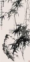 竹石图 立轴 水墨纸本 - 刘昌潮 - 中国书画二 - 2008迎春艺术品拍卖会 -收藏网