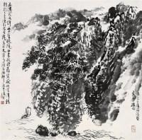 山水 立轴 纸本 - 周沧米 - 名家书画(上) - 2005夏季书画艺术品大型拍卖会 -收藏网