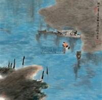 汲水 镜心 设色纸本 - 杨延文 - 中国当代书画 - 2006秋季艺术品拍卖会 -收藏网