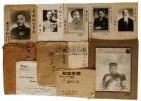 于右任、孙科、李宗仁、程潜、莫德惠 题赠张子柱照片 (五张) -  - 中国书画 - 中国书画及艺术品拍卖会 -收藏网
