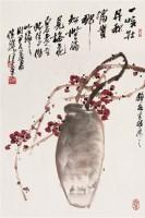 舒传曦 1984年作 瓶花图 镜心 设色纸本 - 舒传曦 - 中国书画(一) - 2006秋季艺术品拍卖会 -收藏网