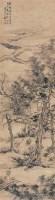 胡璋 山水 立轴 水墨纸本 - 胡璋 - 中国书画 - 2006秋季文物艺术品展销会 -收藏网