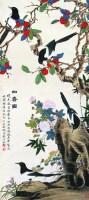 四喜图 立轴 设色绢本 - 116800 - 中国书画 - 2008太平洋迎春艺术品拍卖会 -收藏网