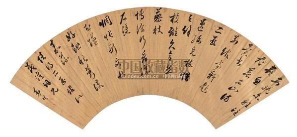 娄坚 行书 扇面 - 5580 - 中国古代书画 - 2006秋季拍卖会 -收藏网