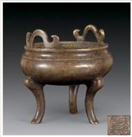 双耳铜香炉 -  - 佛像唐卡 - 2007春季艺术品拍卖会 -收藏网