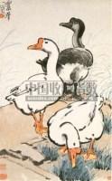 徐悲鸿  GEESE framed - 116101 - 中国书画 - 2007年秋季拍卖会 -收藏网
