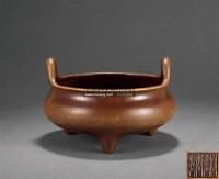 铜冲天耳香炉 -  - 瓷玉工艺品专场 - 2011夏季艺术品拍卖会 -收藏网