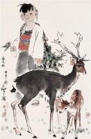 李延声   春光好 - 118342 - 中国书画 - 四季拍卖会(第56期) -收藏网