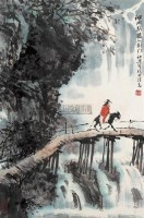 马伯乐 骑驴图 立轴 纸本 - 123617 - 中国书画(一) - 2006年第4期嘉德四季拍卖会 -收藏网