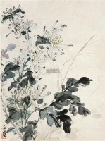 菊花图 镜片 设色纸本 - 汪亚尘 - 小品、成扇专场 - 2011秋季艺术品拍卖会 -收藏网