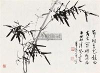 墨竹 镜心 水墨纸本 - 董寿平 - 中国书画(一) - 2011年春季拍卖会 -收藏网